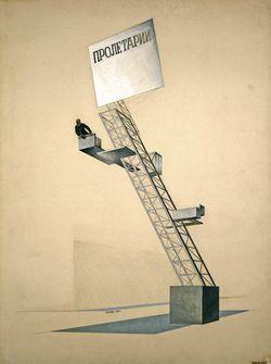 El_Lissitzky,_Lenin_Tribune,_1920__State_Tretyakov_Gallery,_Moscow