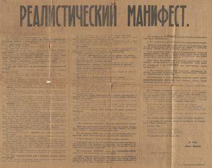 realistisches_manifest_1920